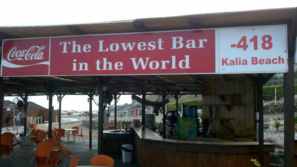Dead Sea Worlds Lowest Bar